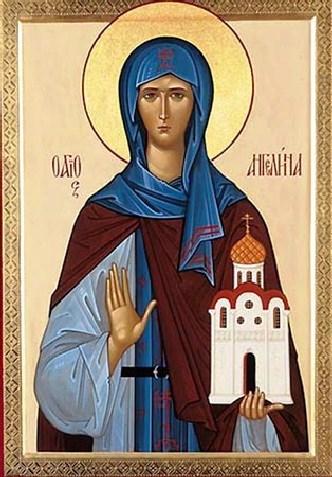Имя какого святого соответствует имени иван - Каталог цифровых фотографий