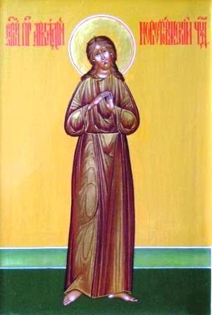 St Arkady
