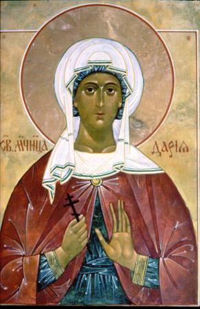 St Daria