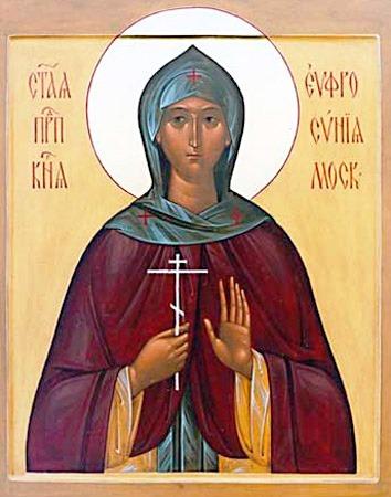 St Efrosinia