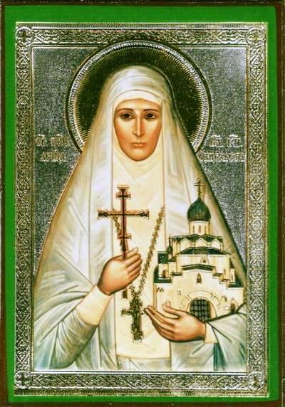 St Yelizaveta