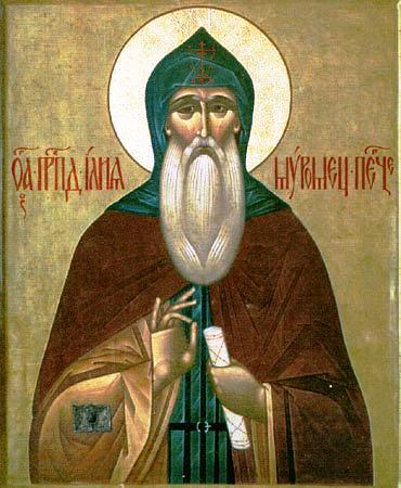 St Ilya