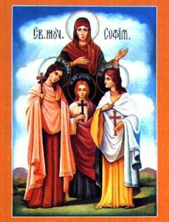 St Sophia