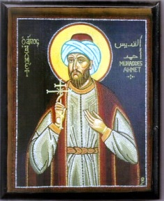 St Ahmed the Calligrapher