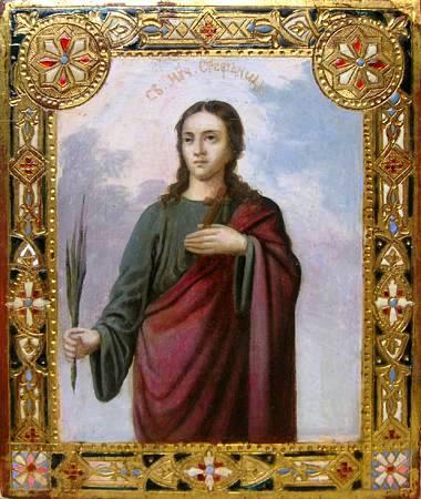 Saints Stephanie