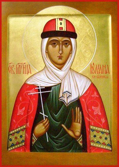 St Ulyana