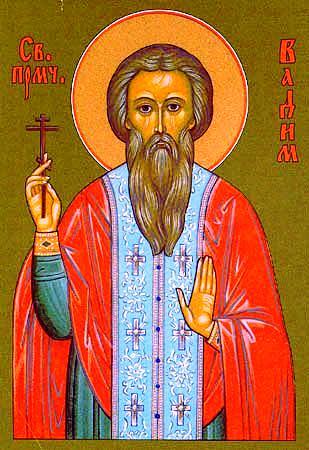 St Vadim