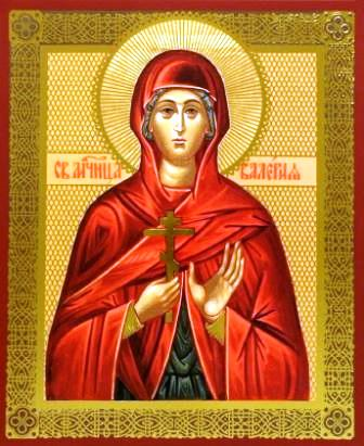 Saint Valeria of Milan