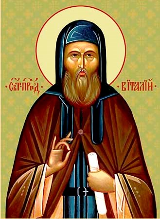 Saint Vitalis of Milan
