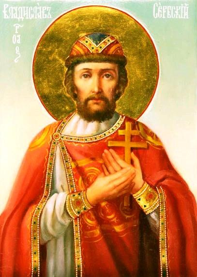 St Vladislav