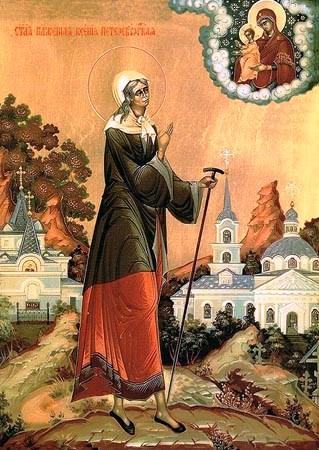 Saint Xenia